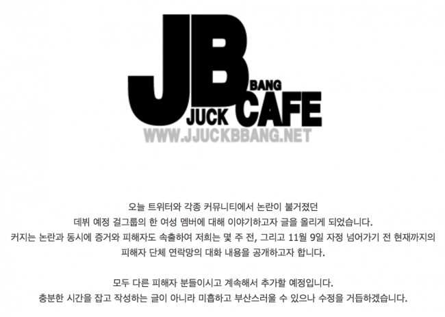 Header notice by Daum Cafe ok1221