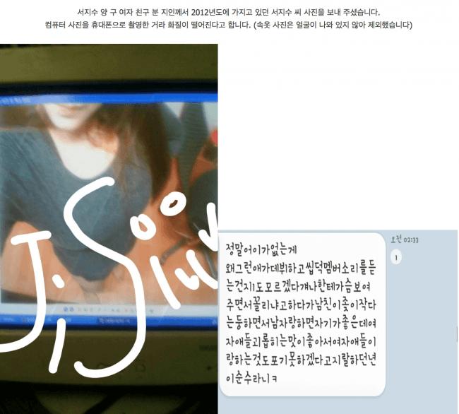Translated Daum Post