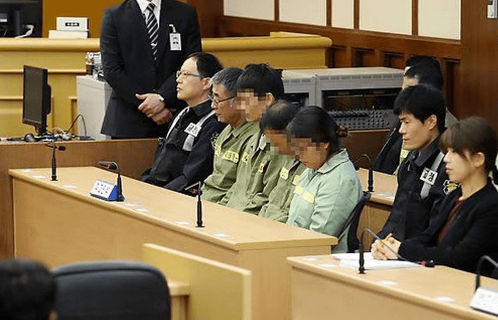 Sewol Ferry Captain Trial
