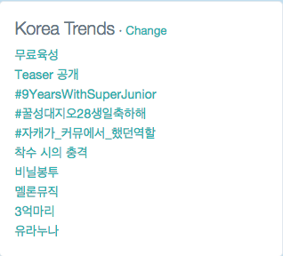 #9YearsWithSuperJunior trending in Korea