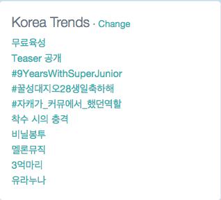 #9YearsWithSuperJunior trending in Korea