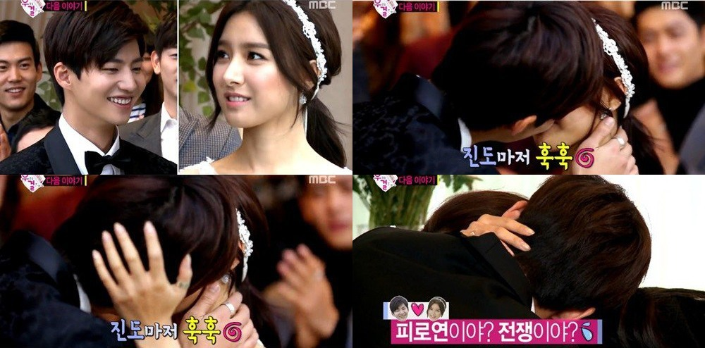 Song Jae Rim And Kim So Eun Share A Kiss On We Got Married