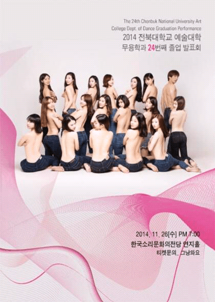 chonbuk university topless photo