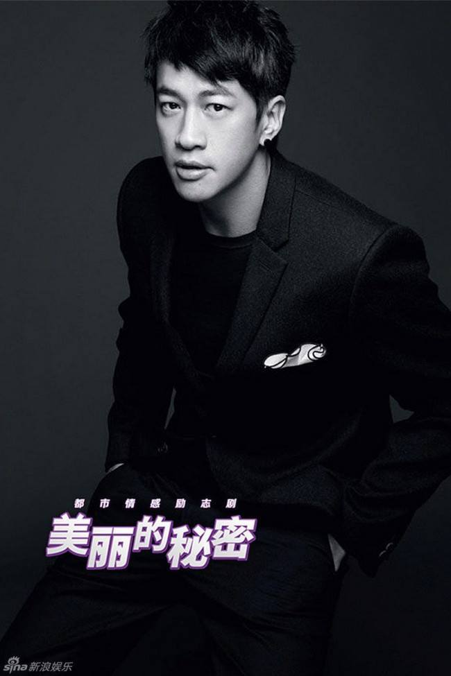 Peter Ho for Beautiful Secret Chinese drama