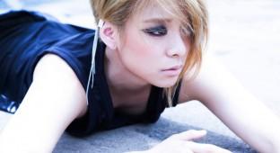 fx Amber