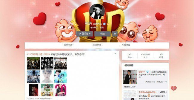 Screencap of Hangeng's Weibo post