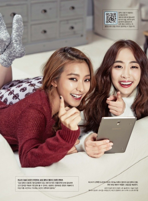 Bora and Dasom for GQ