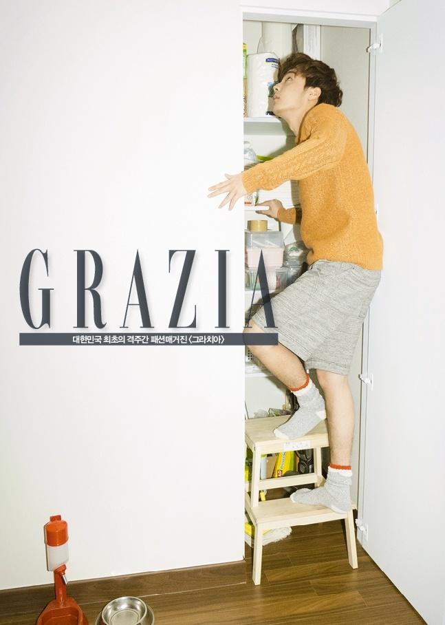 Grazia single gene Date portal Koblenz, Wie flirten introvertierte männer