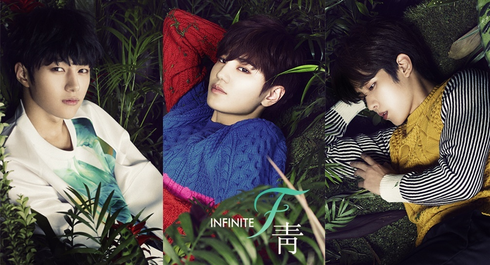 INFINITE F Blue Korean debut concept image