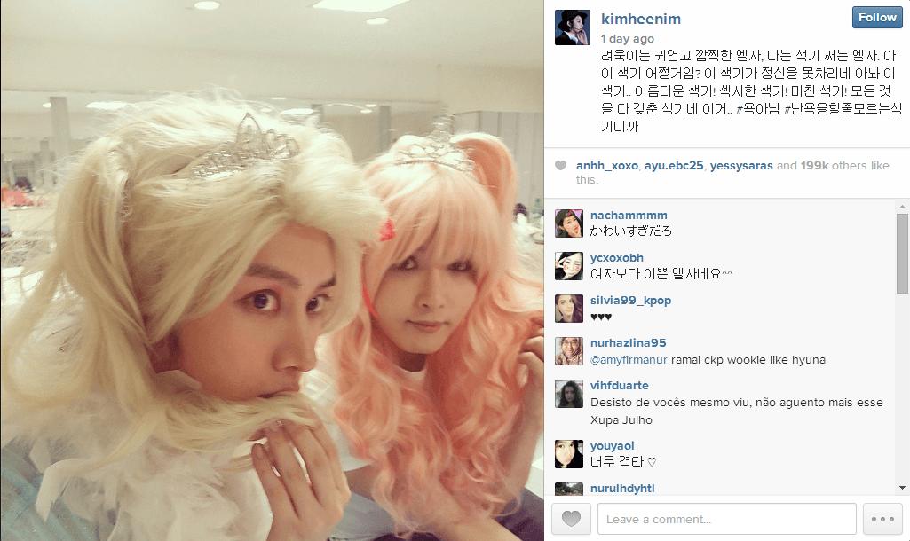 Heechul's Instagram