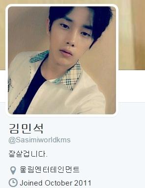Kim Min Suk on Twitter