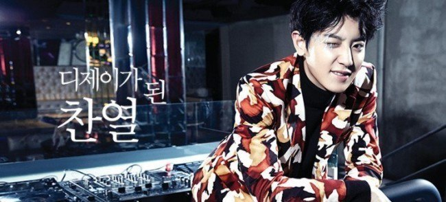 "Chanyeol ""The Celebrity"" Nov 2014"