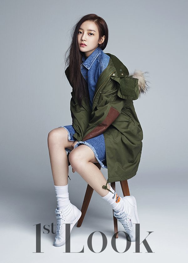 Seo Kang Jun & Hara 1st Look Dec 2014