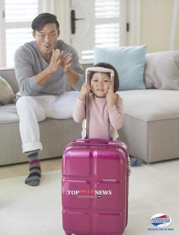 "Choo Sung Hoon, Choo Sarang ""American Tourister"""