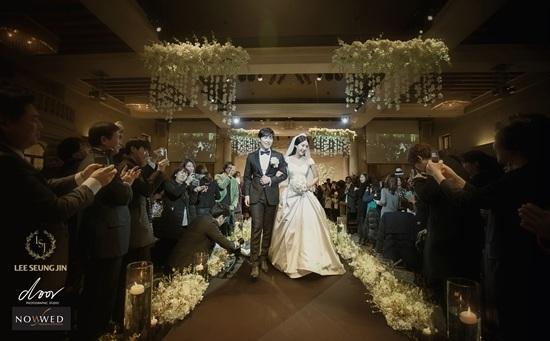 Sungmin & Kim Sa Eun wedding