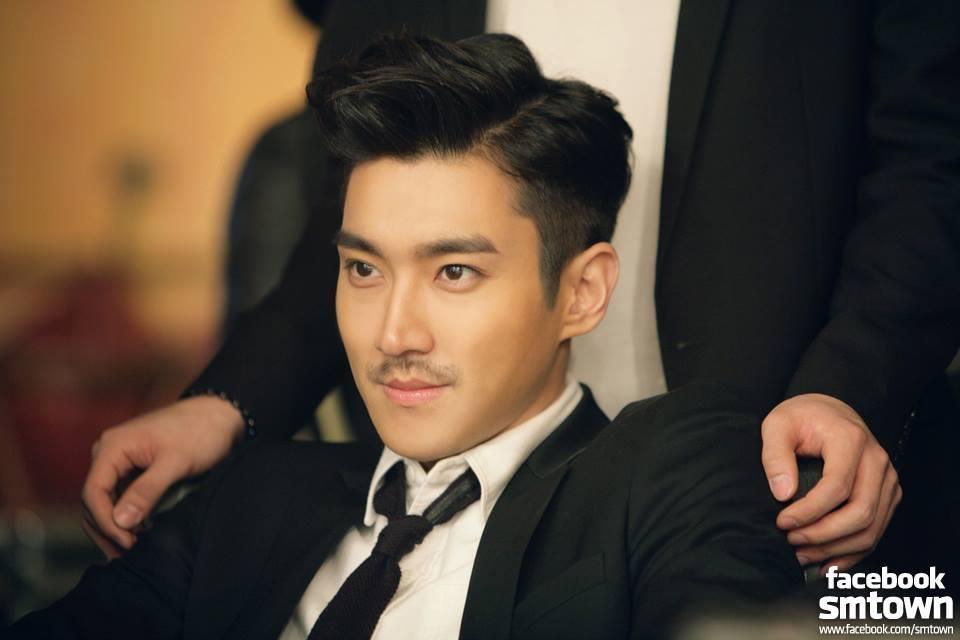 choi siwon dating 2014