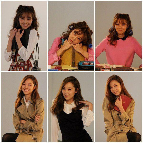 """Gong Hyo Jin """"Educating Rita"""""""