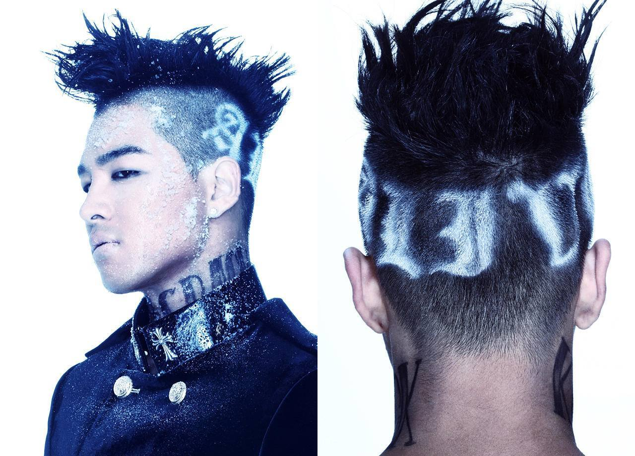 Magnificent 10 Boss Hairstyles Donned By Bigbang39S Taeyang Short Hairstyles Gunalazisus