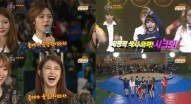 """After School's Lizzy and Secret's Hyosung on """"Dream Team"""""""