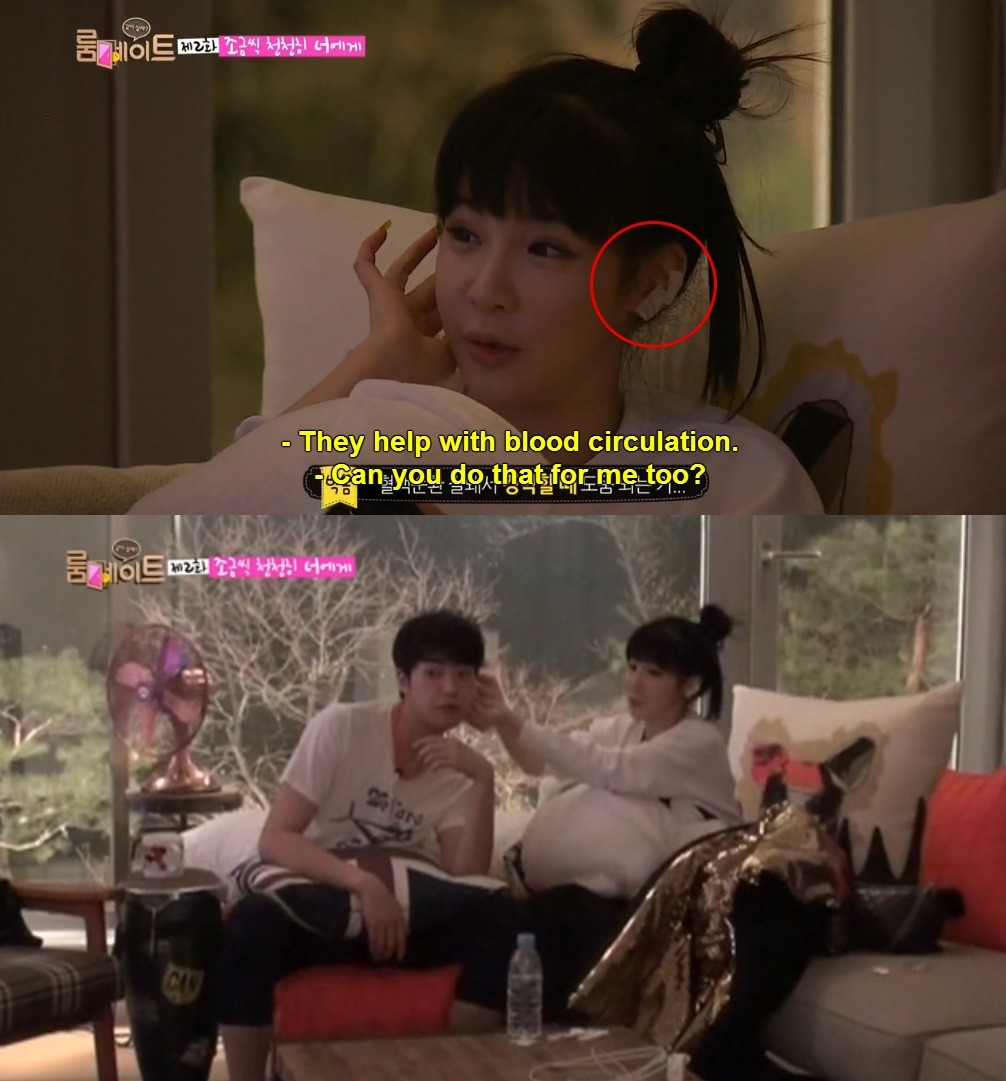 "Park Bom on Episode 2 of ""Roommate"""