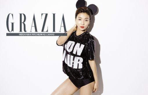 Luna in Grazia Magazine