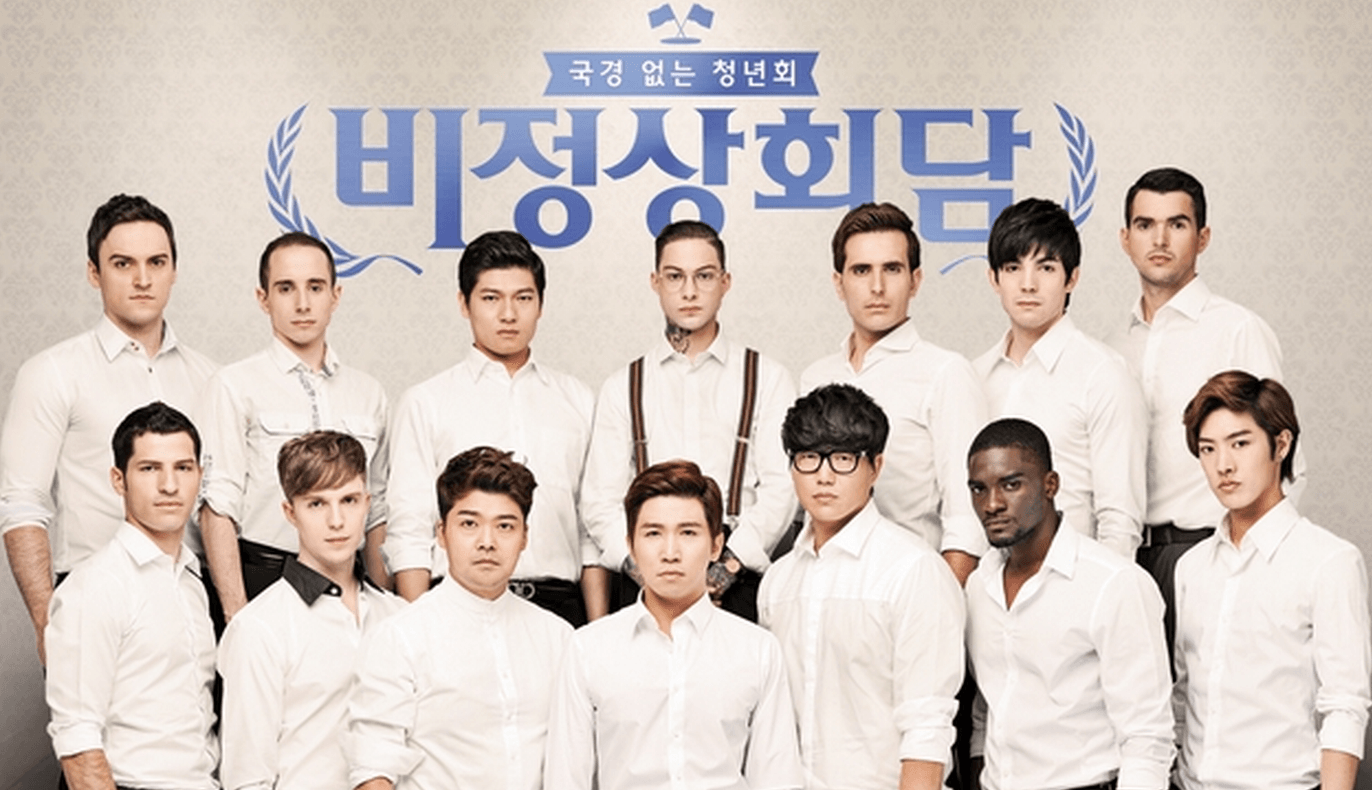http://cdn.koreaboo.com/wp-content/uploads/2014/12/Screen-Shot-2014-12-08-at-22.34.44.png