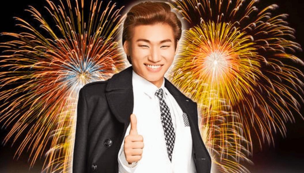 Daesung D-Lite