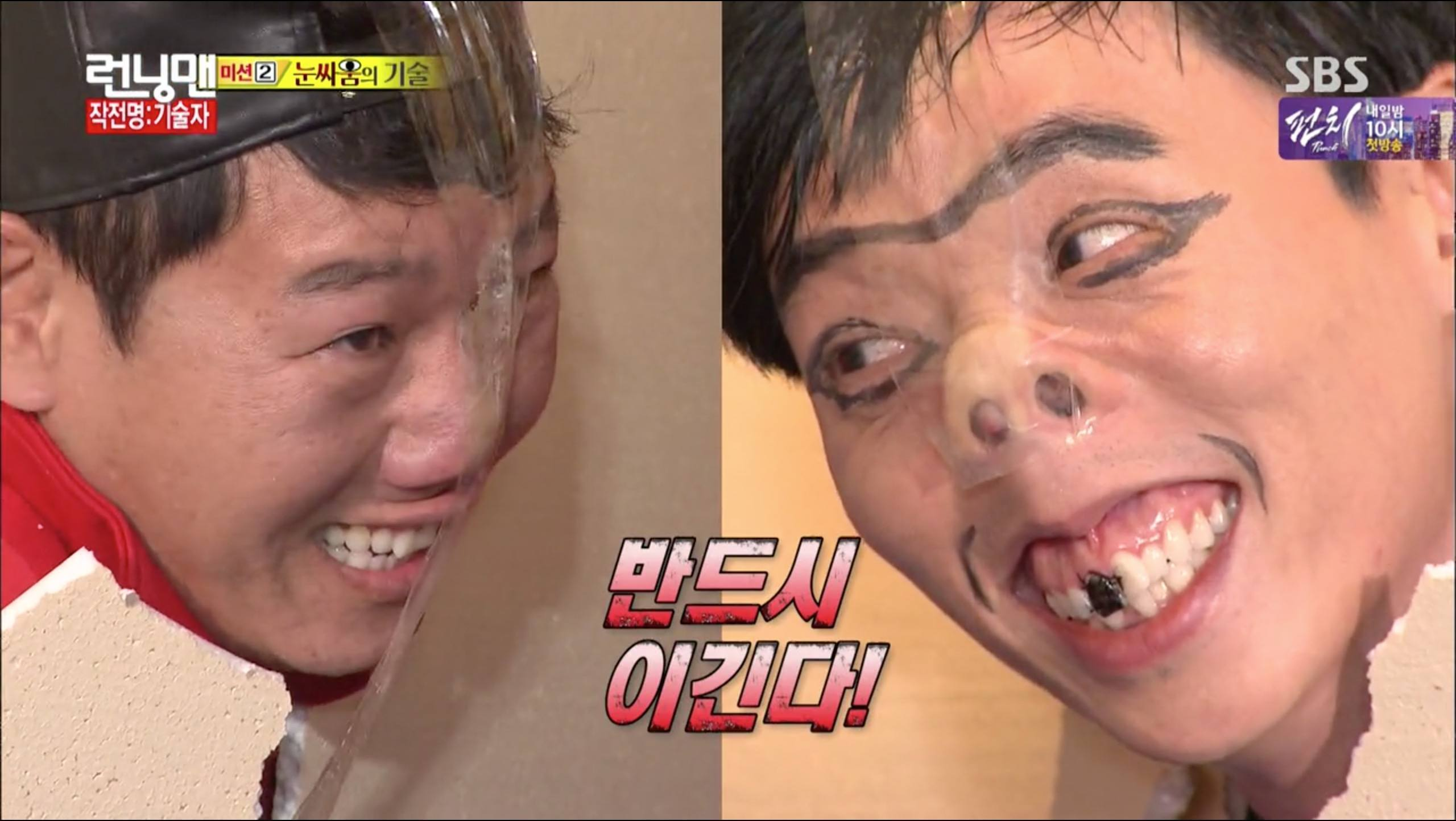 Image of: Lee Kwang Running Man 225 Koreaboo Top 10 Moments Of Running Man Episode 225