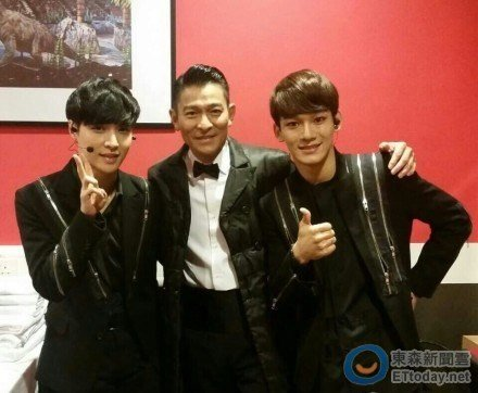 andy lau and exo