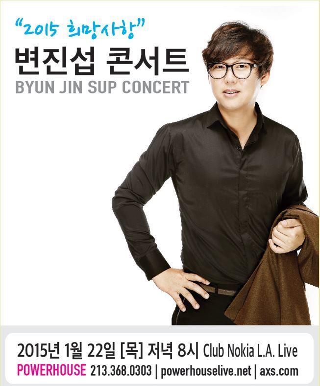 Byun Jin Sup