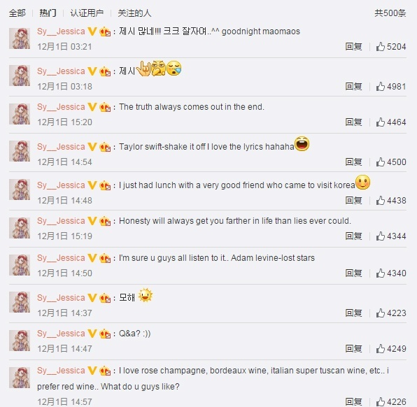 Jessica Q&A on Weibo
