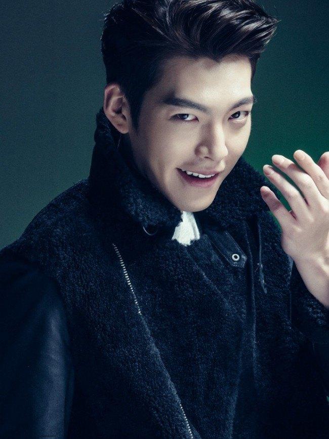 Woobin for Cine 21 Jan 2015