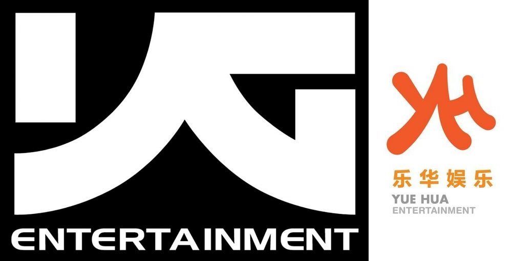 Yg Entertainment Logo yg Entertainment Logo yg