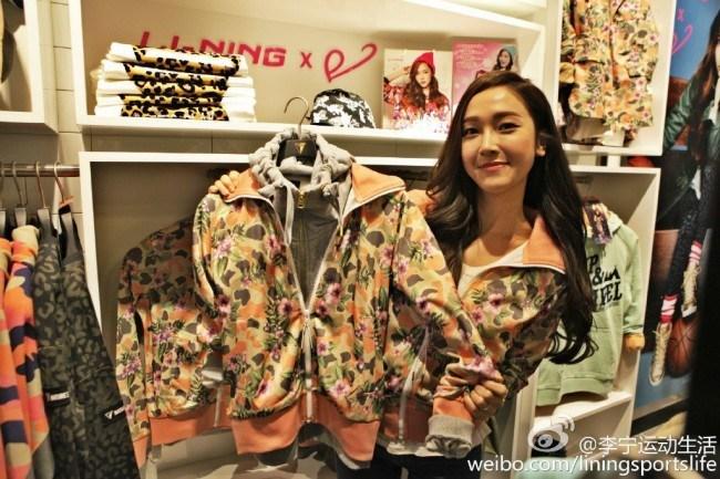 Jessica for Li-Ning