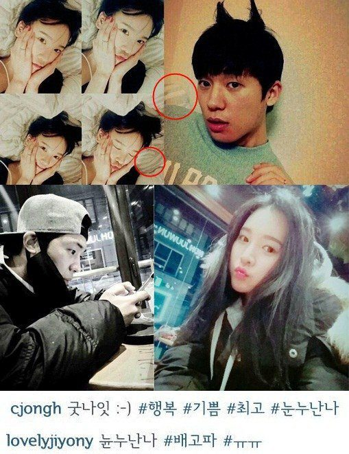 Instagram photo compilation of Teen Top's Changjo and GLAM's Jiyeon