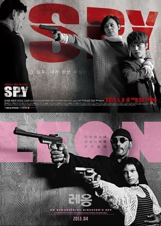 Spy versus Leon