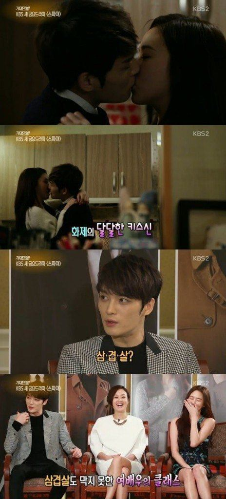 Kim Jaejoong, Ko Sung Hee for Spy