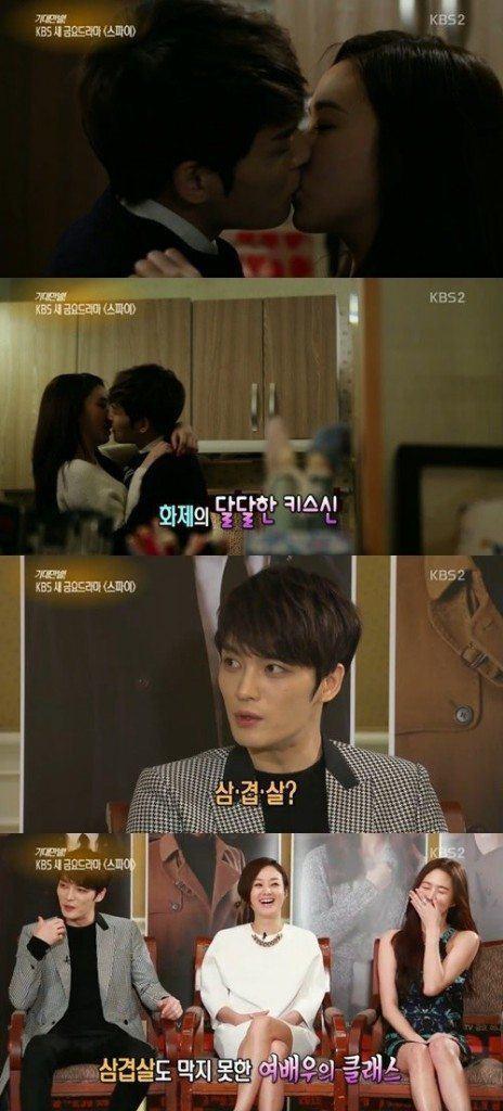Kim Jaejoong, Ko Sung Hee for Spy