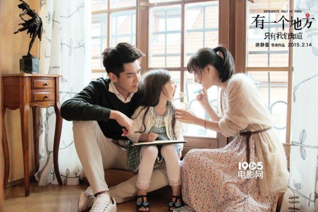 Wu Yifan (Kris) for Somewhere Only We Know