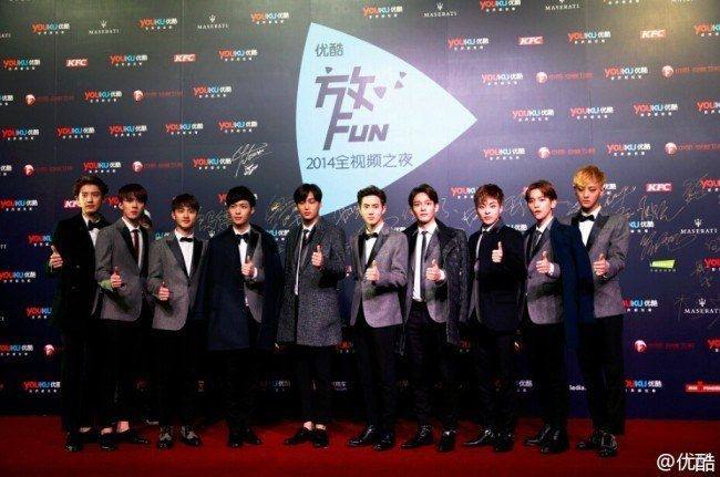 EXO at 2014 Youku Night