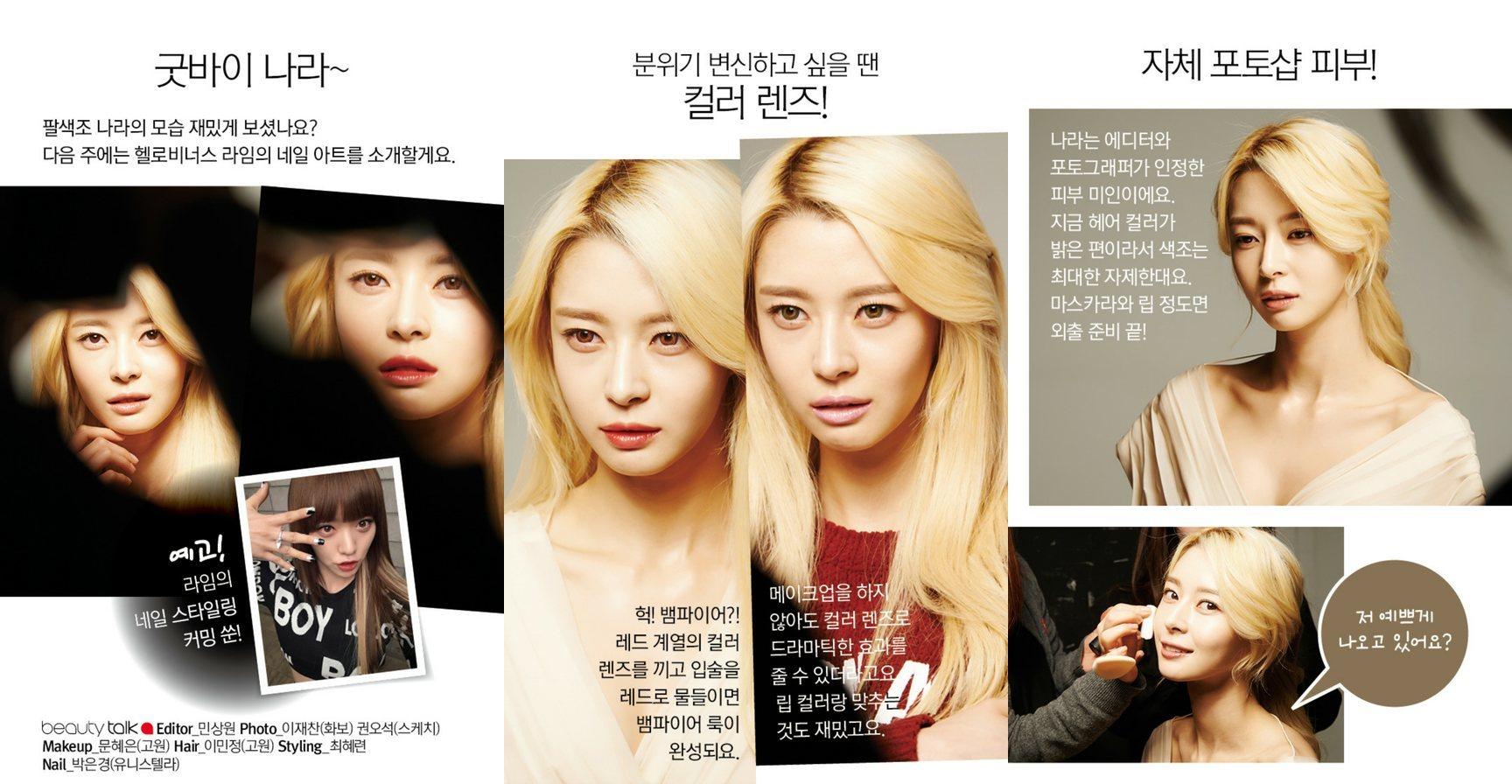 Hello Venus Nara for Beauty Talk (1)