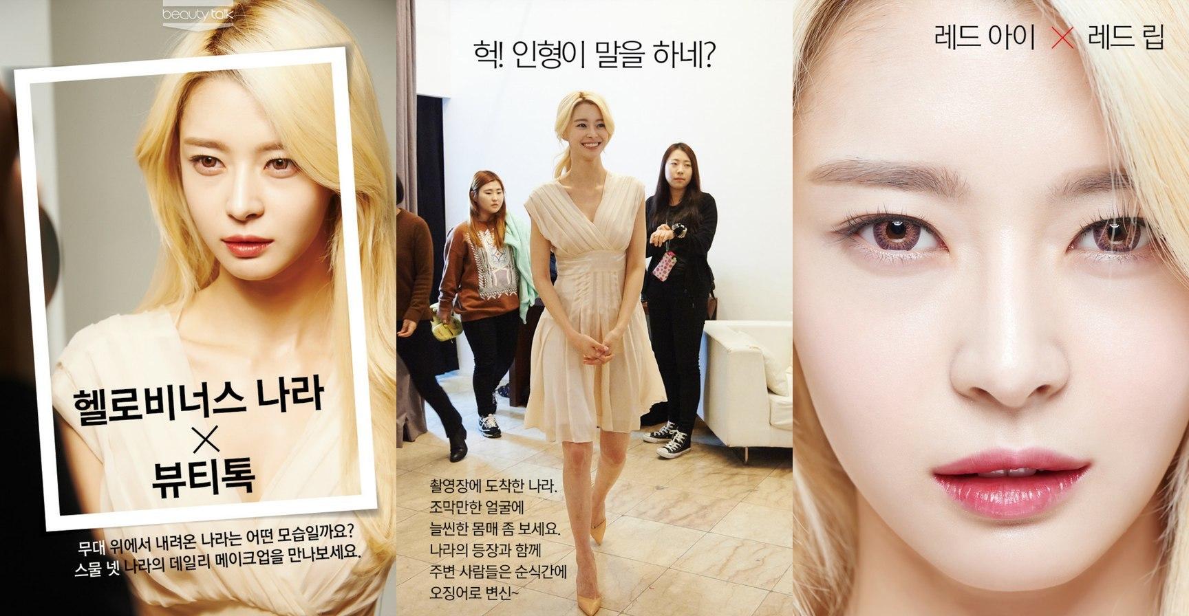 Hello Venus Nara for Beauty Talk (3)