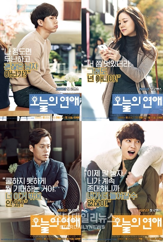 Love Forcast character posters