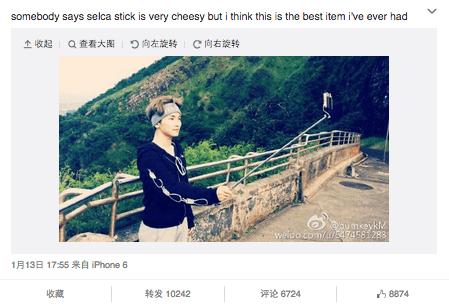 shinee key weibo post