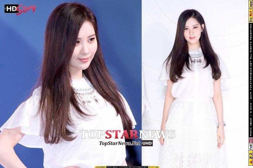 Seohyun Fashion Kode 2015