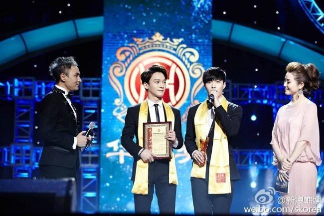 EXO Lay, Chen