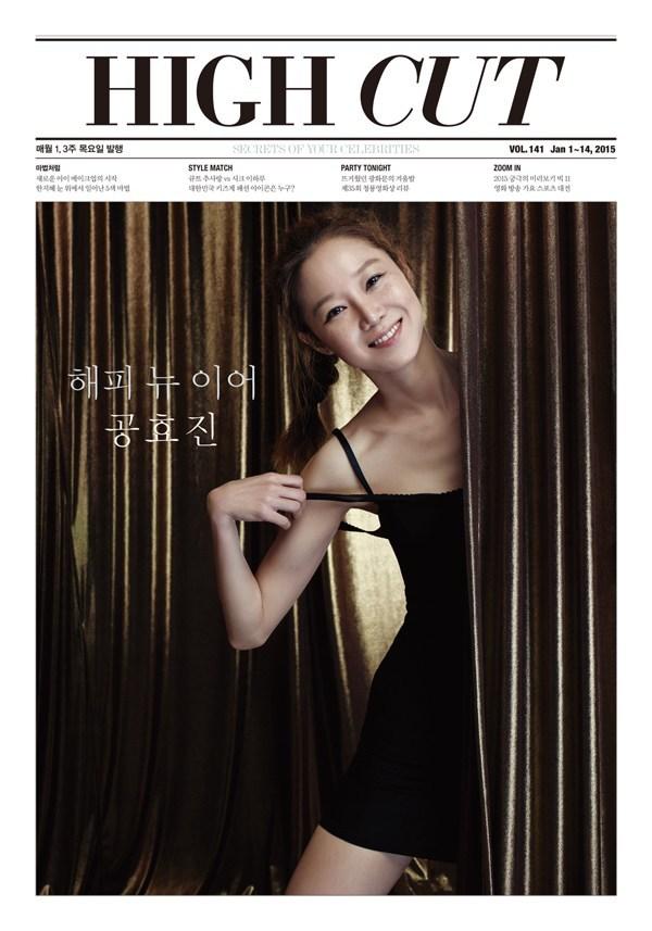 Gong Hye Jin