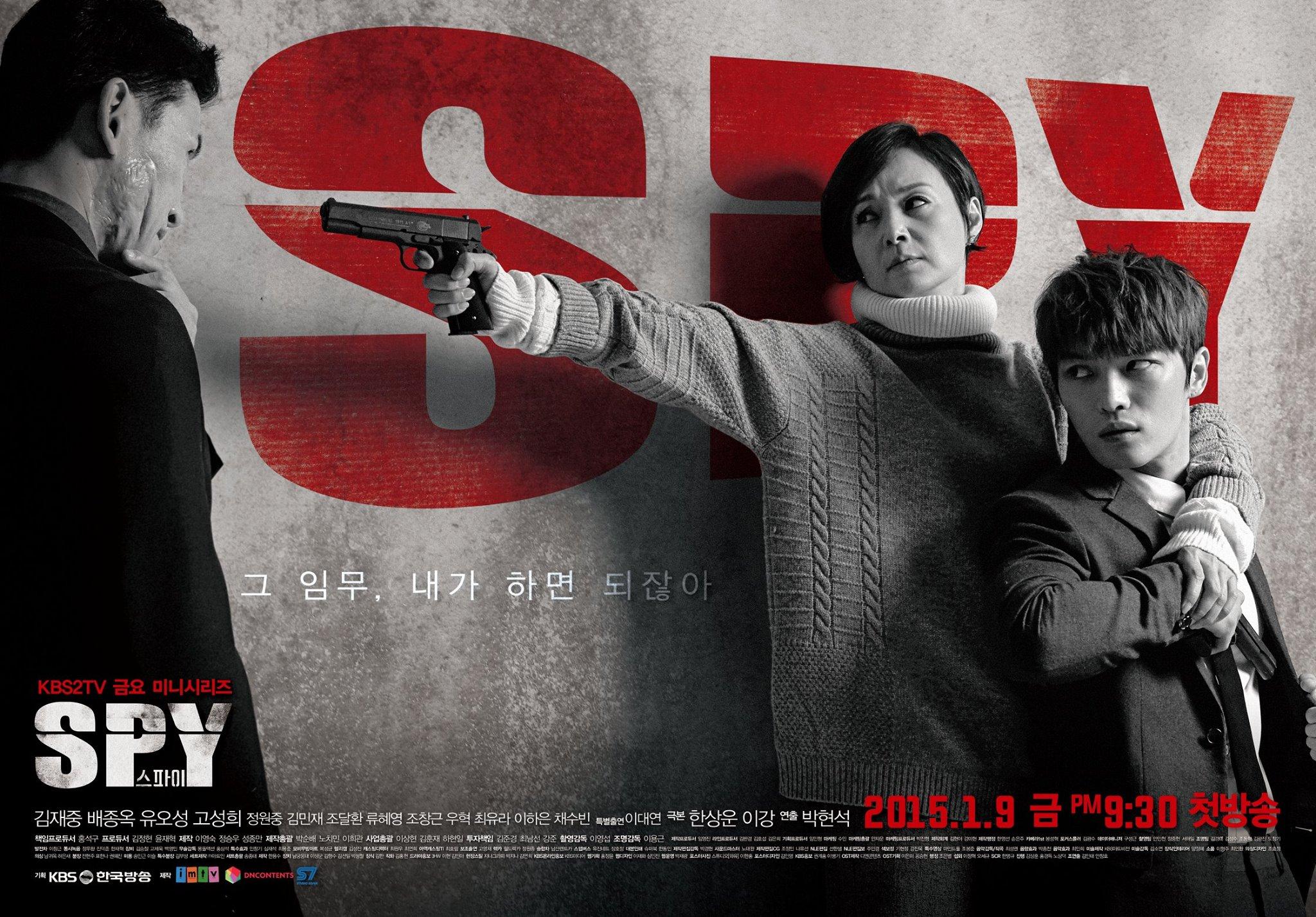 spy jaejoong
