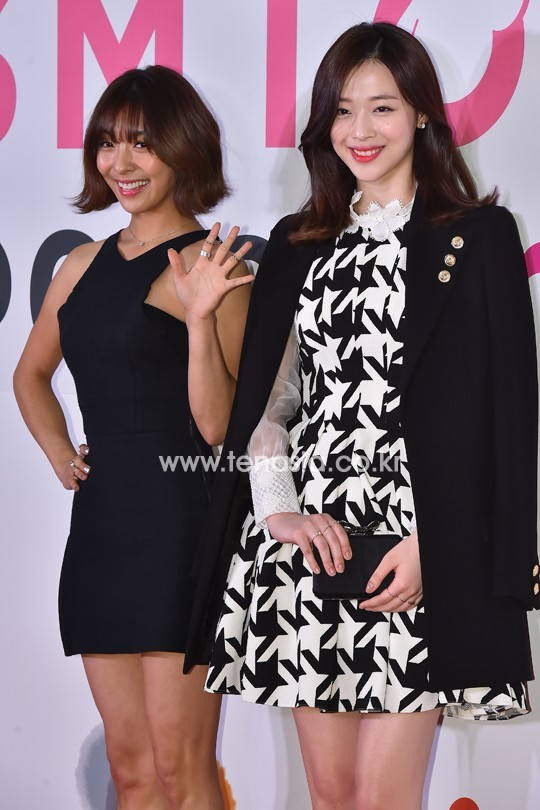 sulli and luna 3