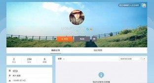 LUNAFLY's Yun on Weibo
